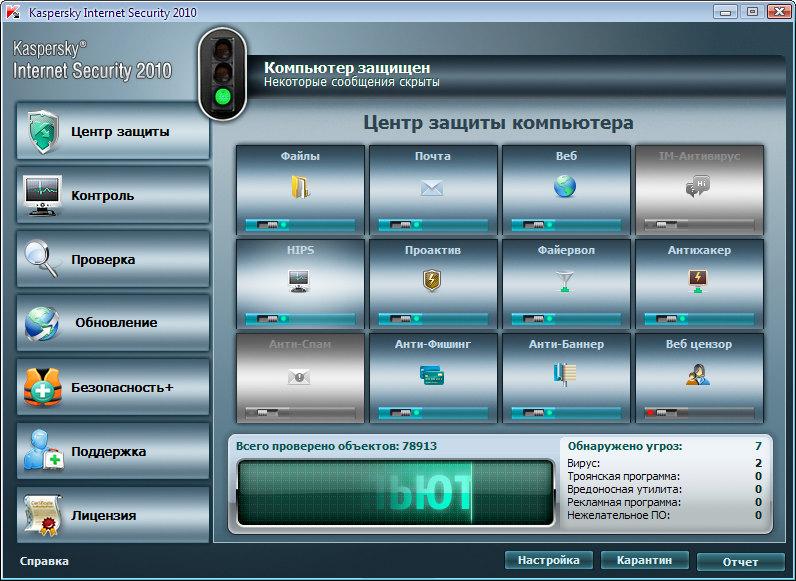 Kis 2010 скачать торрент - фото 10